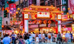 CHINESE FOR TRAVELLING: WAGNER LANGUAGE COURSE