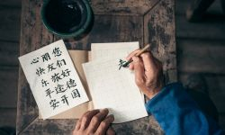 EASY AND EFFECTIVE WAYS TO LEARN THE CHINESE LANGUAGE
